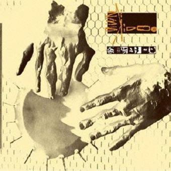 23 Skidoo – Seven Songs (Jpn)